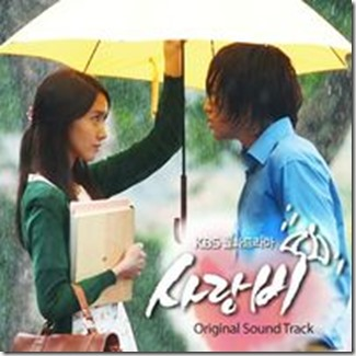 Love_Rain_OST_First_Single