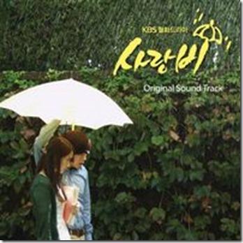 Love_Rain_OST_Second_Single