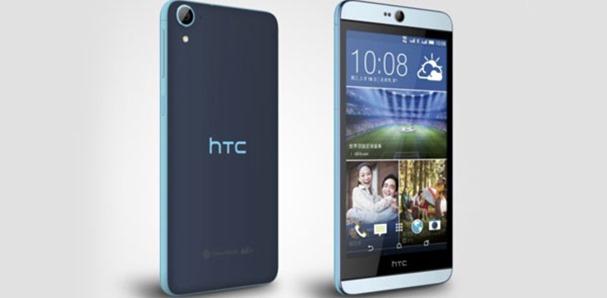 HTC Desire 826 - ranjaniryan